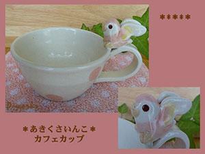 Pottery672