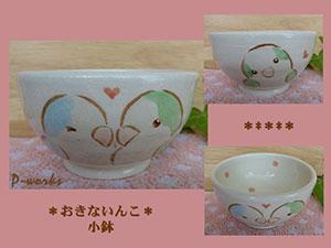 Pottery673