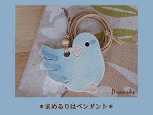 Pottery674