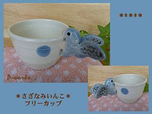 Pottery675