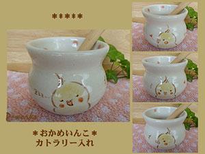 Pottery676