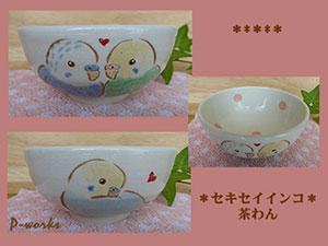 Pottery677