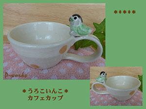 Pottery678