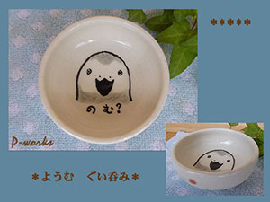 Pottery679