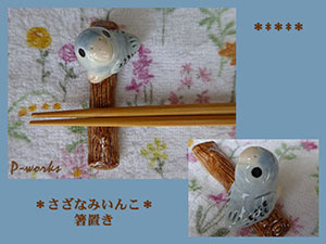 Pottery680