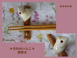 Pottery681