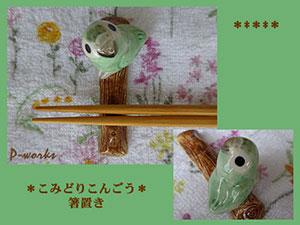 Pottery682