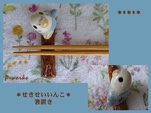 Pottery685