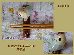 Pottery686