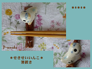 Pottery687
