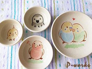 Pottery692_2