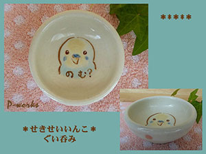 Pottery702