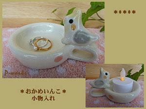 Pottery703
