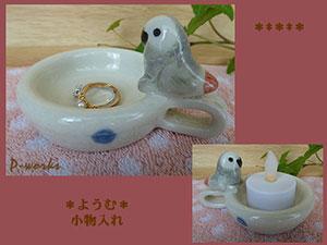 Pottery704