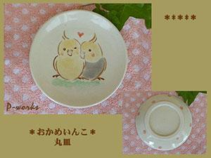 Pottery705
