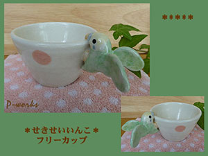 Pottery708