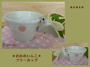 Pottery709