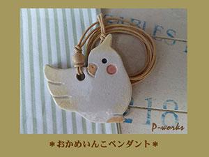 Pottery711