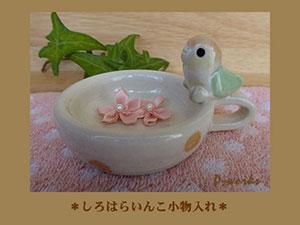 Pottery712
