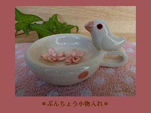 Pottery713