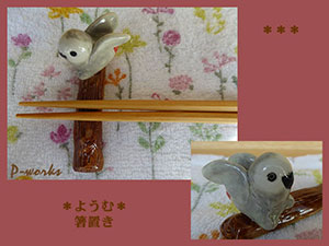 Pottery715