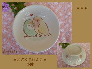 Pottery716jpg