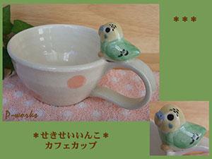 Pottery717jpg