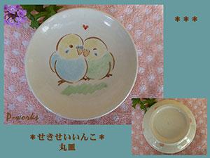 Pottery718jpg