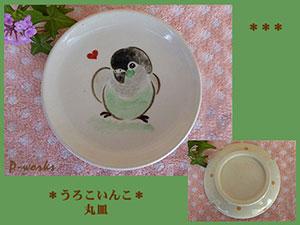 Pottery719jpg