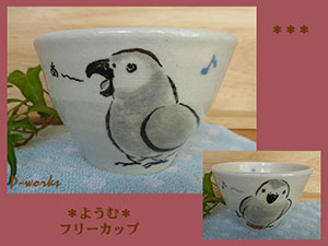 Pottery720jpg