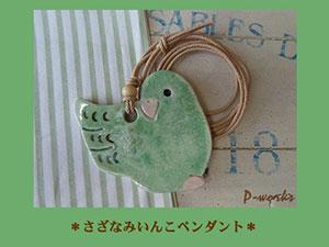 Pottery727jpg