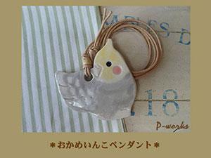Pottery730jpg