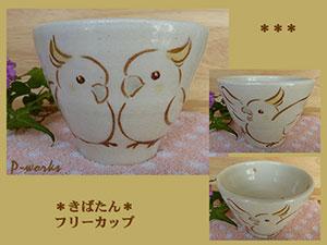 Pottery738jpg