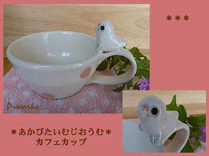 Pottery739jpg
