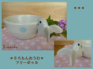 Pottery740jpg