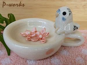 Pottery748jpg