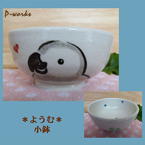 Pottery749jpg_2