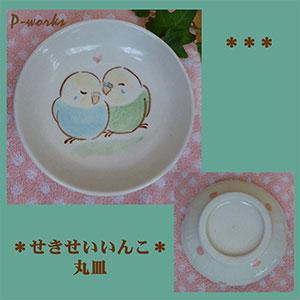 Pottery750jpg