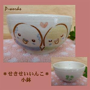 Pottery751jpg