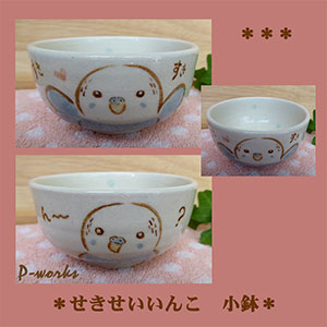 Pottery752jpg