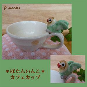 Pottery756jpg