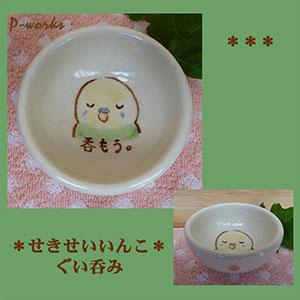 Pottery757jpg