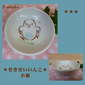 Pottery758jpg