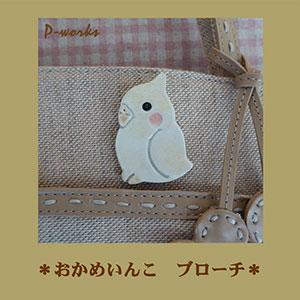 Pottery760jpg