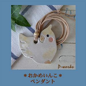 Pottery764jpg