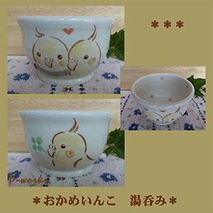 Pottery770jpg