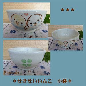Pottery771jpg