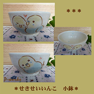 Pottery772jpg