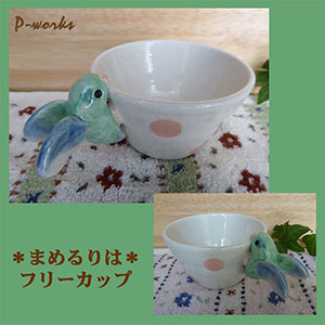 Pottery773jpg
