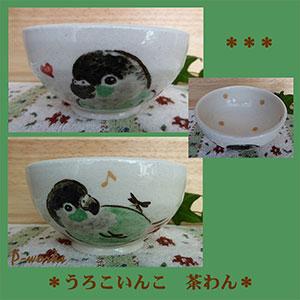 Pottery774jpg